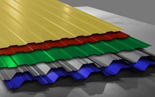 Как сделать односкатную крышу на гараже из профнастила