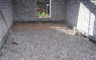 Какой должна быть толщина бетонного пола в гараже