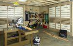 Как организовать мастерскую в гараже