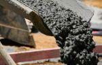 Какой марки бетон нужен для пола в гараже