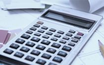 Как расчитать стоимость постройки гаража