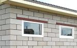 Окна в гараже