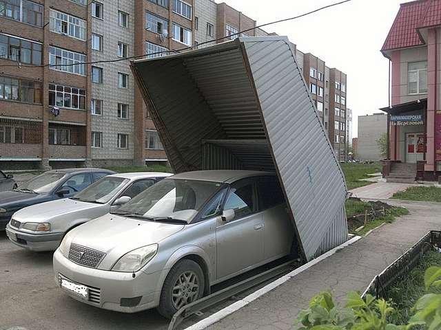 куплю гараж в чите сосновый бор