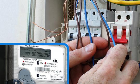 как установить электросчетчик в гараж