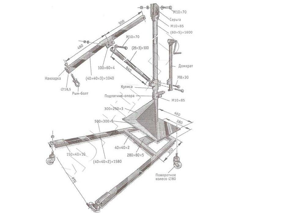 гаражный гидравлический кран для автосервиса