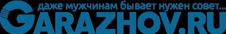 Garazhov.ru